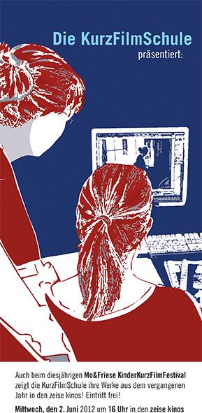 KurzFilmSchul-Flyer 2012