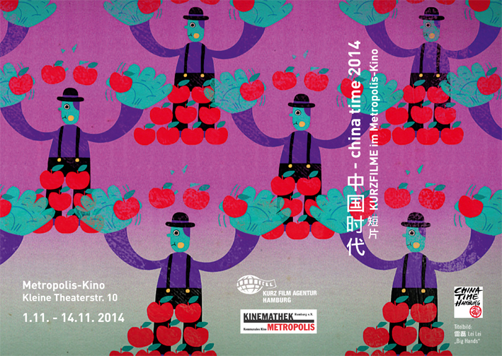Chinatime Flyer